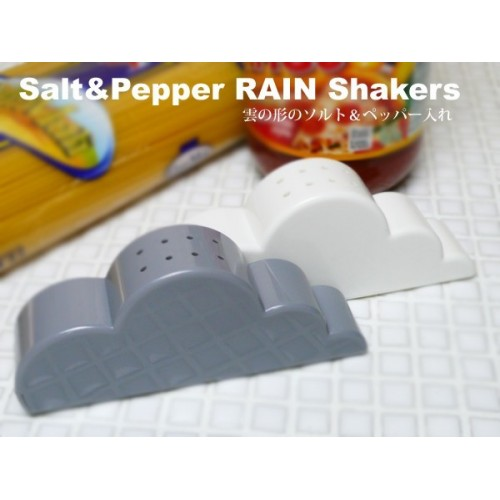 Nuvole Sale e Pepe Saliera Rain Shaker