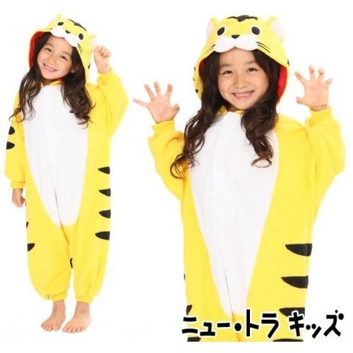 Pigiama Tigre Tranquilla Bambino Kigurumi Bimbo